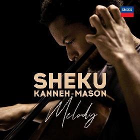 イギリス出身のチェリスト、シェク・カネー=メイソン 自身初となる書き下ろし曲をデジタルで配信