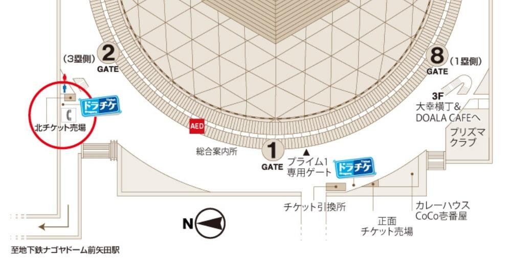 レディース用ドラゴンズオリジナルグッズは、ナゴヤドーム北チケット売場で入場前に引換券と引き換える