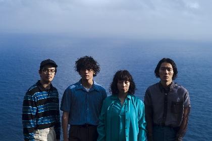 MONO NO AWARE 約1年ぶりアルバム『かけがえのないもの』10月発売決定、新アーティスト写真も公開