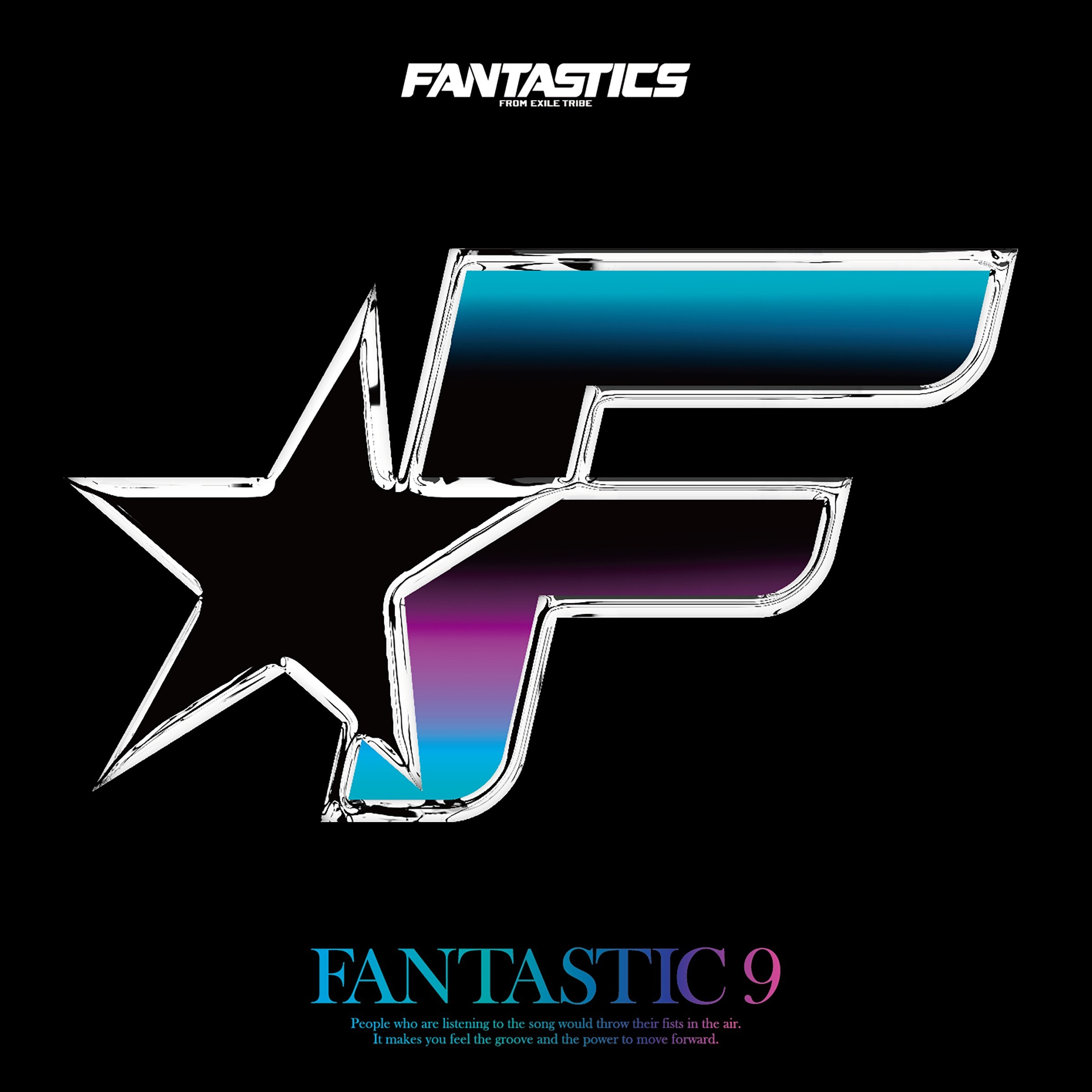 『FANTASTIC 9』