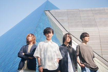 Halo at 四畳半、日本コロムビア/TRIADより今秋メジャーデビュー ワンマンツアーも発表に