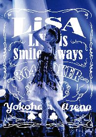 平成最後のLiSAライブを収めた「横浜アリーナライブ映像Blu-ray&DVD」の詳細発表!