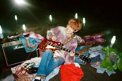 菅田将暉、新アルバム『LOVE』の特設サイトを開設