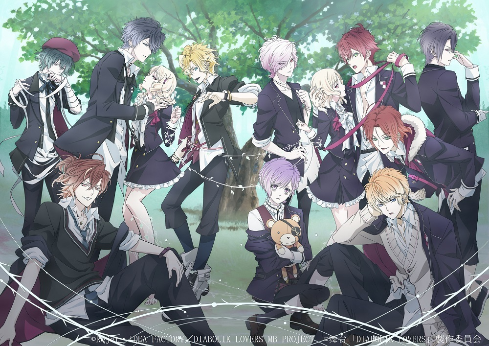(C)Rejet・IDEA FACTORY/DIABOLIK LOVERS MB PROJECT ©舞台「DIABOLIK LOVERS」製作委員会
