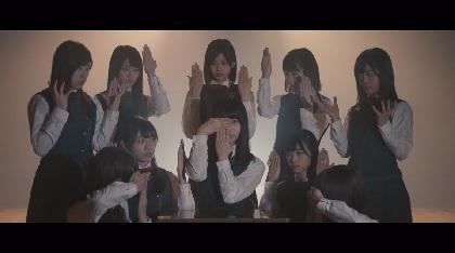 欅坂46、新アルバム収録曲「エキセントリック」のMV解禁