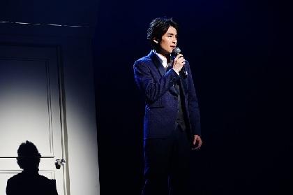 海宝直人ソロコンサート『I hope.』がテレビ放送決定 吉原光夫、昆夏美と番組特別撮り下ろしロケも敢行
