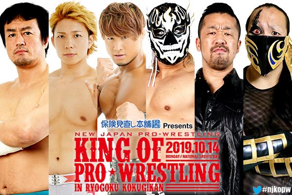 写真提供:新日本プロレスリング株式会社