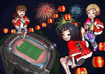 SHISHAMO、等々力陸上競技場で初のスタジアムワンマンライブ開催決定