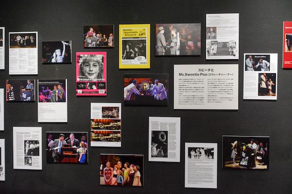 授賞式の様子の写真展示