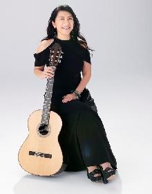 小野リサ、ボサノヴァの心地よいリズムと究極の癒しヴォイスで『小野リサ コンサート2021 Love Joy and Bossa Nova』開催