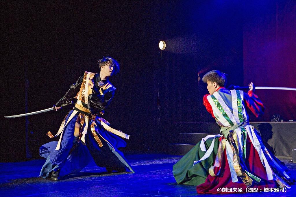 (C)劇団朱雀 撮影:橋本雅司