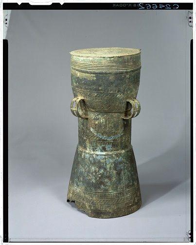 銅鼓 インドネシア東部出土 初期金属器時代・6~12世紀  (展示期間:9月4日~12月25日)