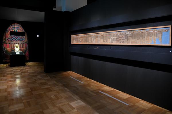 《タレメチュエンバステトの『死者の書』》プトレマイオス時代初期、前332〜前246年頃