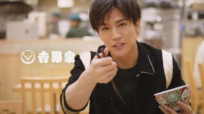岩田剛典 吉野家TV CMで豪快で美しい食べっぷりを披露