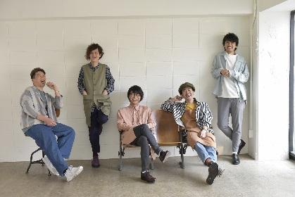 wacci 新曲「空に笑えば」がLINE MUSICリアルタイムランキング首位獲得