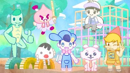 岡崎体育 NHK Eテレ『あはれ!名作くん』新エンディング主題歌として新曲「孫の代まで」を書き下ろし