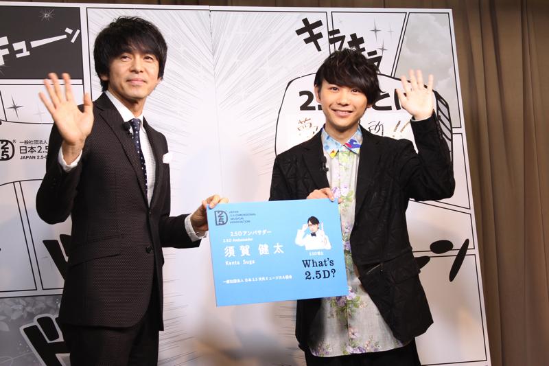 須賀さんが実際にもつ名刺の拡大版! 松田さんにこの名刺を入れるための名刺入れを公開おねだり
