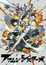 長澤まさみ、秋山菜津子、阿部サダヲら出演 松尾スズキによる新作ミュージカル『フリムンシスターズ』のライブ配信が決定