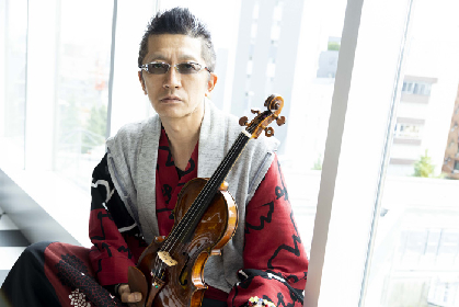 ヴァイオリニスト石田泰尚、ザ・シンフォニーホールでのソロリサイタルへ 「お客さんを自分のワールドに引き込みたい」