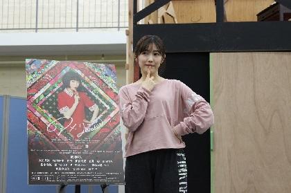 まゆゆが「べーなべさん」に? 渡辺麻友主演、5月18日開演のミュージカル『アメリ』の公開稽古レポート