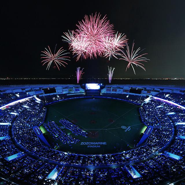 花火とLEDバッジが夜のZOZOマリンスタジアムを彩る