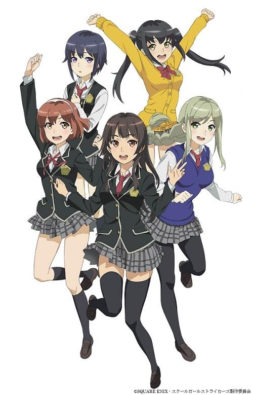 スクールガールストライカーズ Animation Channel キービジュアル