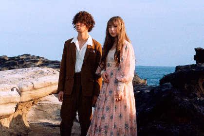 GLIM SPANKY、新曲「By Myself Again」が10月公開の映画『実りゆく』主題歌に決定、予告編映像も公開
