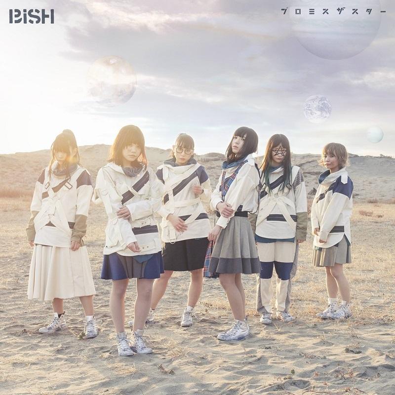BiSH「プロミスザスター」-LIVE盤-