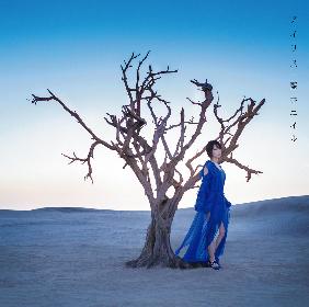 藍井エイル、新曲「アイリス」が予告なしのサプライズ配信スタート