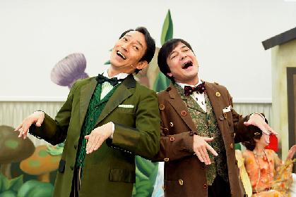 がま君とかえる君がスイングする!川平慈英&鈴木壮麻のブロードウェイミュージカル『フロッグとトード』稽古場レポート