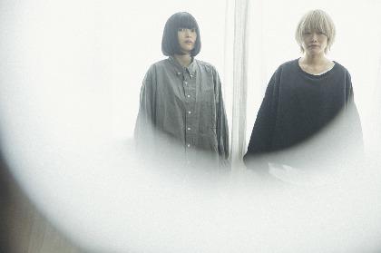 なきごと、1st デジタルシングル「春中夢」リリース、渋谷CLUB QUATTROにてリリースライブと配信ライブの開催も発表