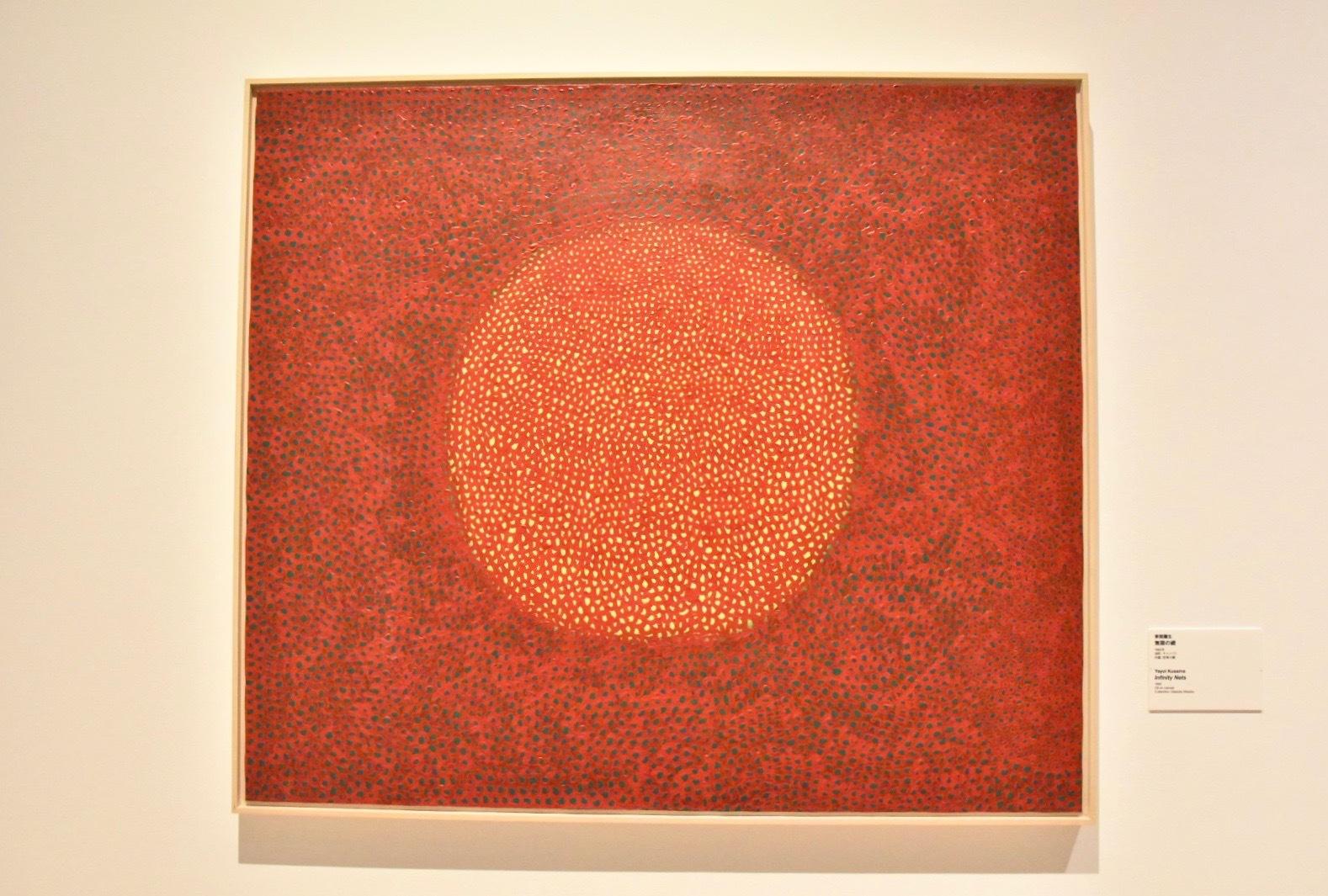 草間彌生《無限の網》1965年