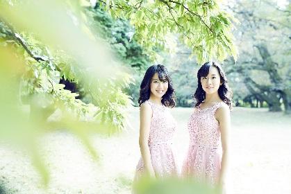 双子ソプラノデュオ・山田姉妹の最新MVが解禁