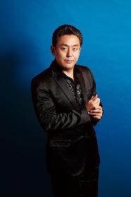 横山幸雄プロデュース 金子三勇士、實川風、牛田智大出演でショパンに捧ぐ特別コンサートの開催が決定
