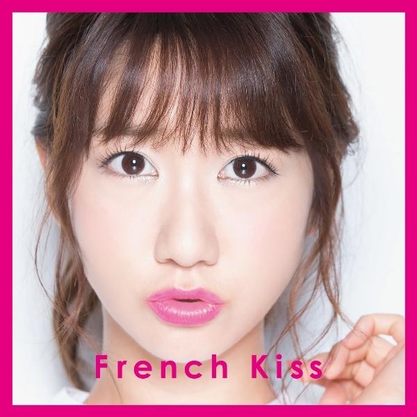 フレンチ・キス「French Kiss(仮)」初回盤TYPE-Aジャケット