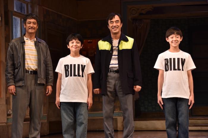 川口調、利田太一(前列左から)、橋本さとし、益岡徹(後列左から)