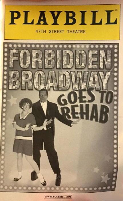 筆者私物プレイビル:2008年『フォービドゥン・ブロードウェイ リハビリに行く(Forbidden Broadway Goes to Rehab)』は、アニー(?)が表紙
