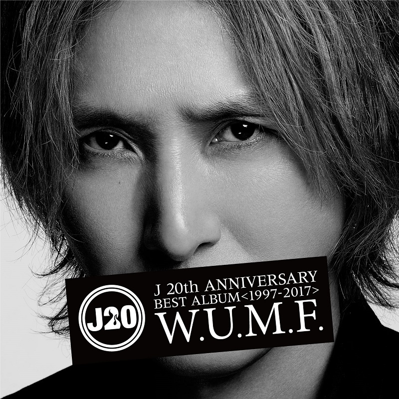 『J 20th Anniversary BEST ALBUM <1997-2017>[W.U.M.F.] 』2CD