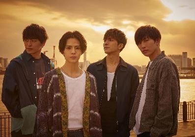 THE BEAT GARDEN、3rdアルバム『余光』初回盤DVD収録の新木場STUDIO COASTワンマンライブのダイジェスト映像を公開