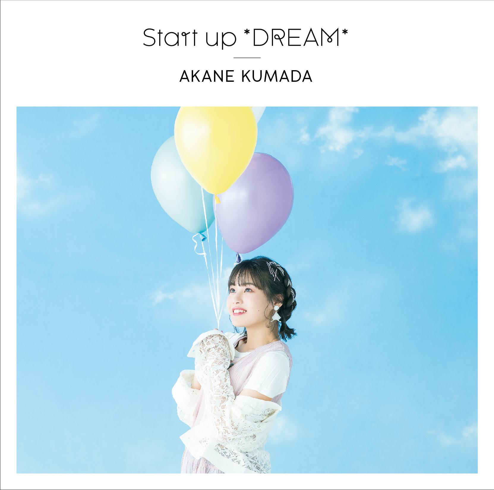 熊田茜音、配信シングル「Start up *DREAM*」