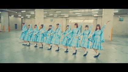 けやき坂46名義での最後の楽曲「君に話しておきたいこと」のMV公開