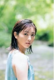 女優・浜辺美波、20歳の節目に可愛らしい&艶やかな姿を披露 写真集『浜辺美波写真集 20』から先行カットを公開