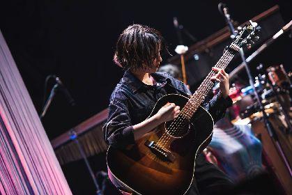 湯木慧、東名阪福ツアー『選択の心実』の開催が決定 ティザームービーでは『繋がりの心実』公演の様子も一部公開に