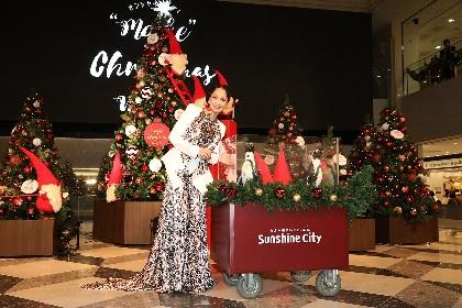 中島美嘉、サンシャインシティ噴水広場のクリスマス・ツリーを点灯 「雪の華」も披露
