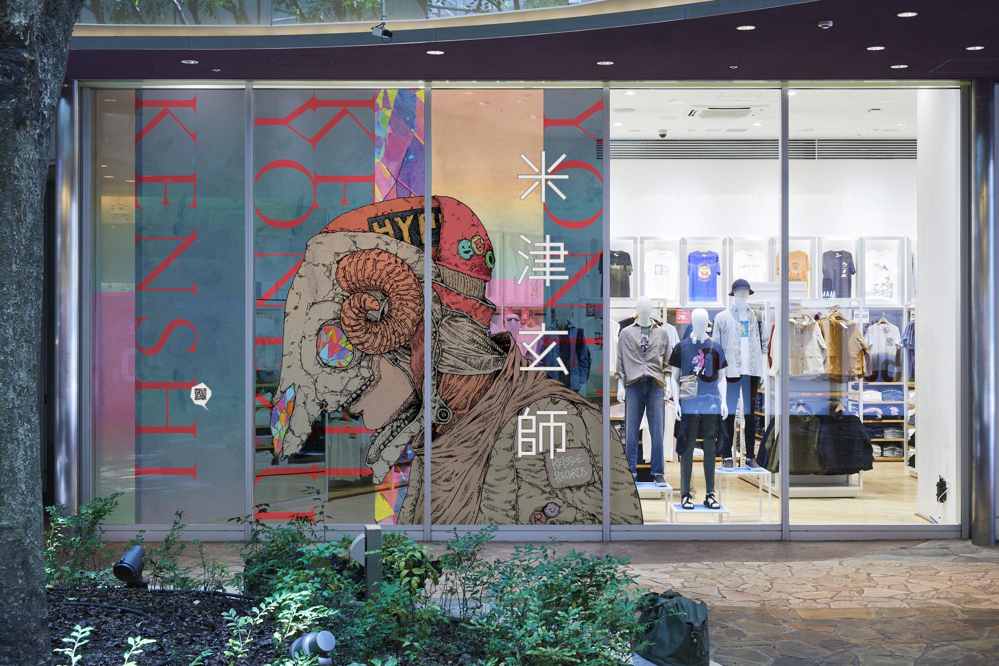 キャナルシティ博多店 外壁