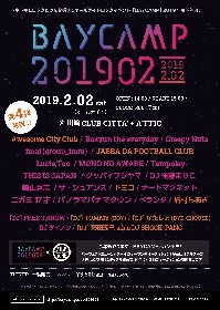 『BAYCAMP 201902』Awesome City Club、JABBA DA FOOTBALL CLUBら 第4弾出演アーティストを発表