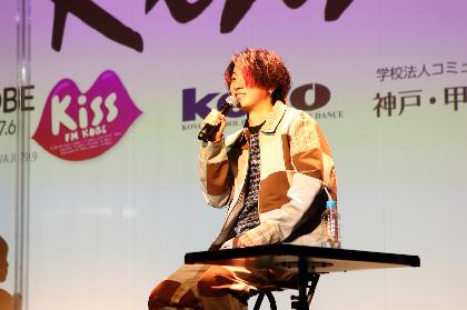 Rin音の素顔に迫る『Kiss Music Presenter スパシャン FRIDAY』公開収録を開催