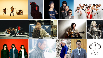 宇多田ヒカル、ウルフルズ、椎名林檎、King Gnuら14組が井上陽水をカバー 『井上陽水トリビュート』参加アーティストを発表