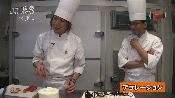 ケーキ作り