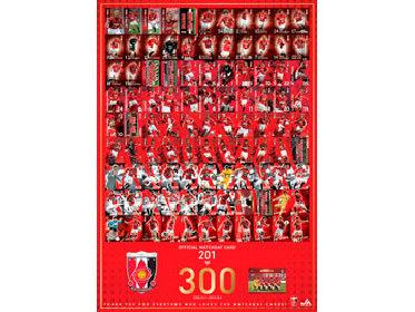 マッチデーカードがついに400号に! 浦和レッズが記念ポスターをプレゼント